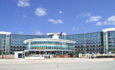 宜宾市第二人民医院皮肤科