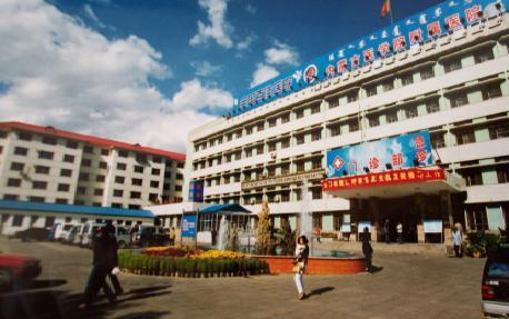内蒙古医学院第一附属医院皮肤科