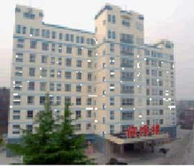 河南省三门峡市中心医院皮肤科