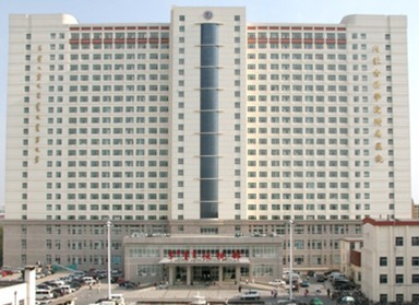 内蒙古医学院附属医院皮肤科