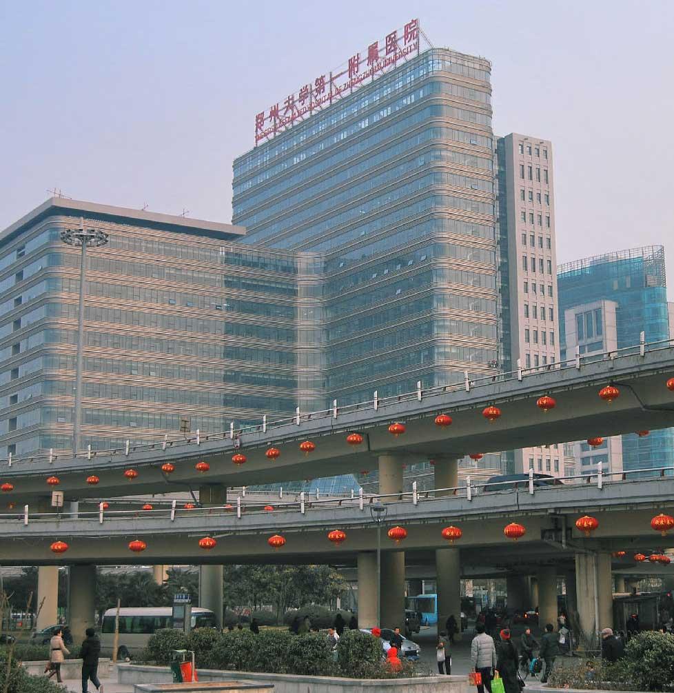 郑州大学第一附属医院皮肤科