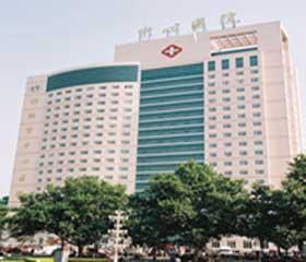 邯郸市中心医院皮肤科