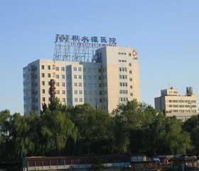 北京积水潭医院皮肤科