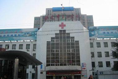 河北省保定市第二医院皮肤科