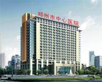 河南郑州市中心医院皮肤科