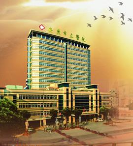 安庆市市立医院皮肤科