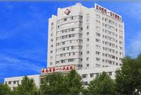 云南省第一人民医院皮肤科
