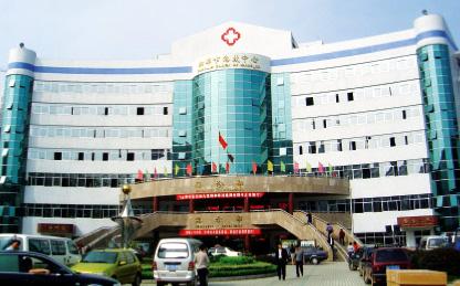 湖南省湘潭市中心医院皮肤科